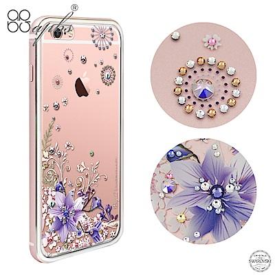 apbs iPhone 6s / 6 4.7吋施華彩鑽鋁合金屬框手機殼-玫瑰金祕密花園