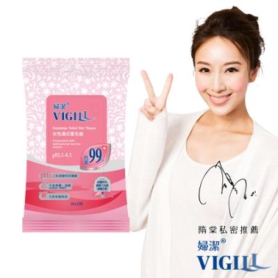 VIGILL 婦潔 女性濕式衛生紙 12抽/包(私密處清潔抗菌濕紙巾/去除異味/清爽舒緩)