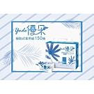 Yodo優朵超細柔抽取式花紋家用紙150抽X72包x2箱