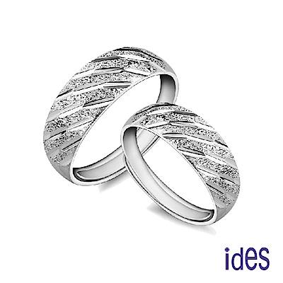 ides愛蒂思 都會系列戒指對戒/閃亮人生