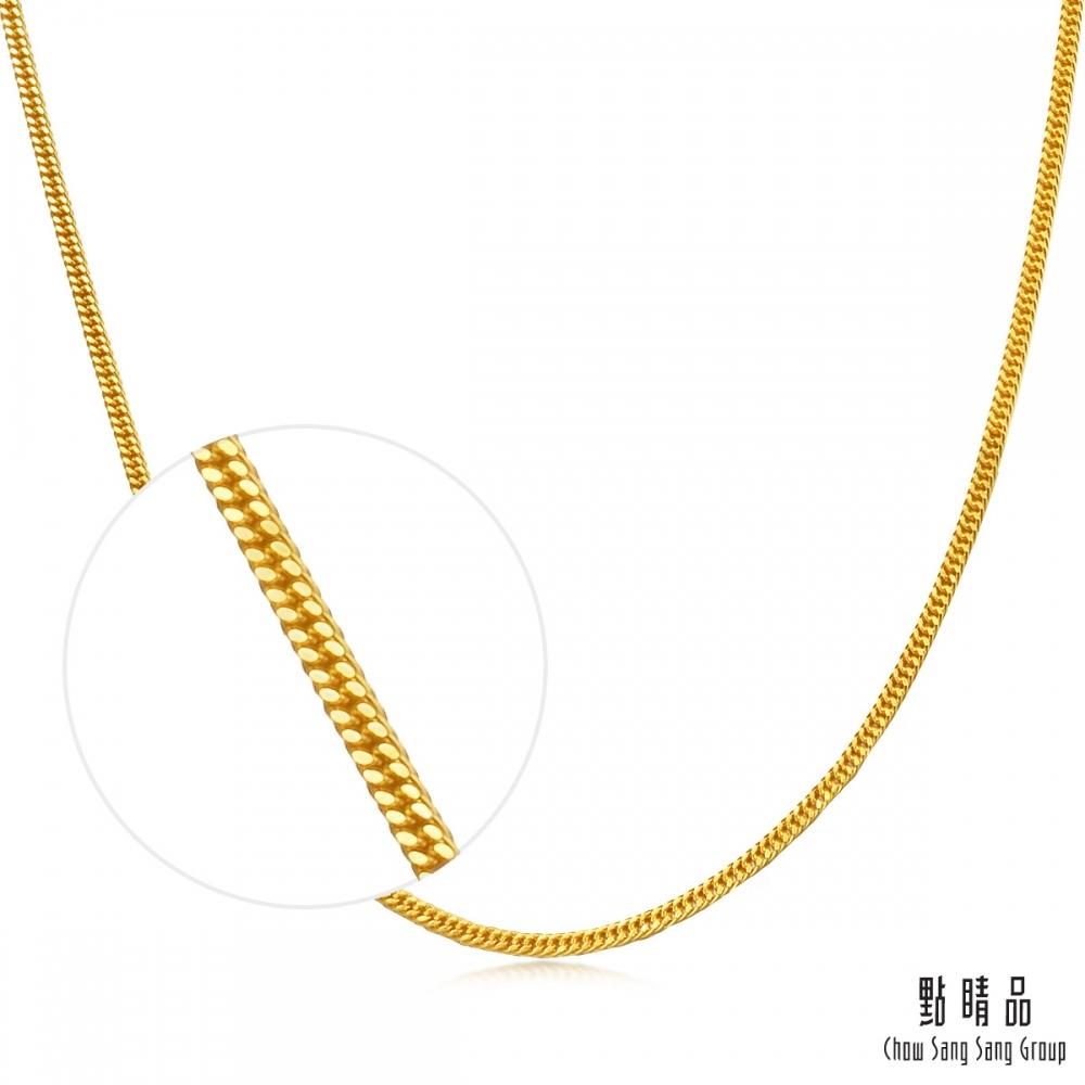點睛品 機織素鍊黃金項鍊(45cm)_計價黃金