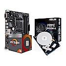 華碩 PRIME B450M-A+AMD Ryzen5 2400G+1TB套餐組