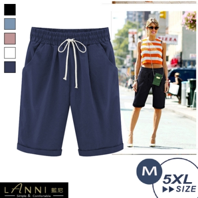【LANNI 藍尼】春夏薄款鬆緊五分褲-5色(M-5XL)●