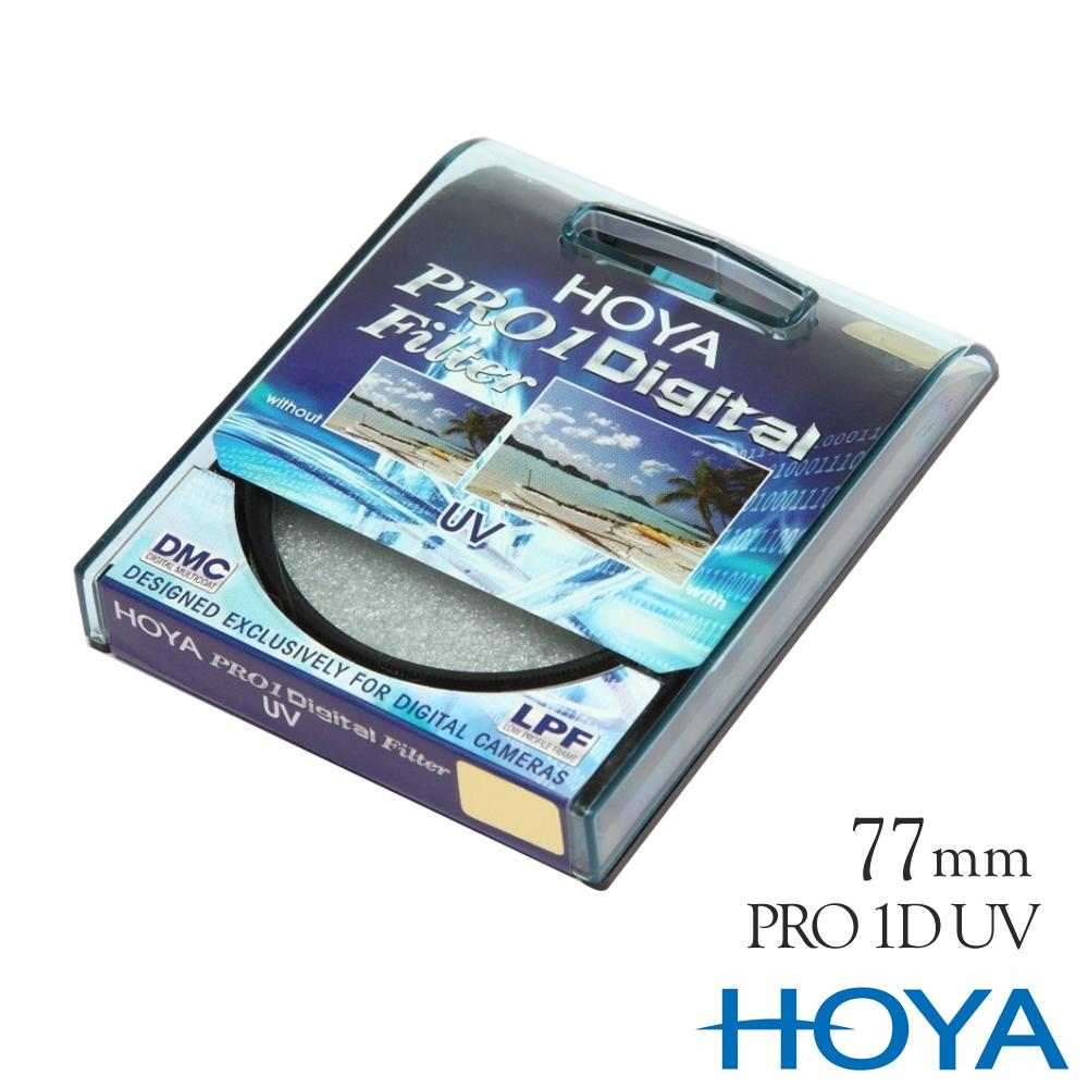 HOYA PRO 1D 77mm UV 鏡