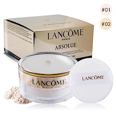 LANCOME 蘭蔻 絕對完美精粹蜜粉15g-兩色可選