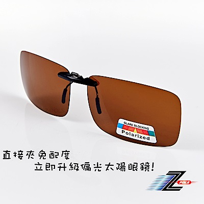 【Z-POLS】新一代輕量夾式頂級日用茶褐偏光抗UV400太陽眼鏡
