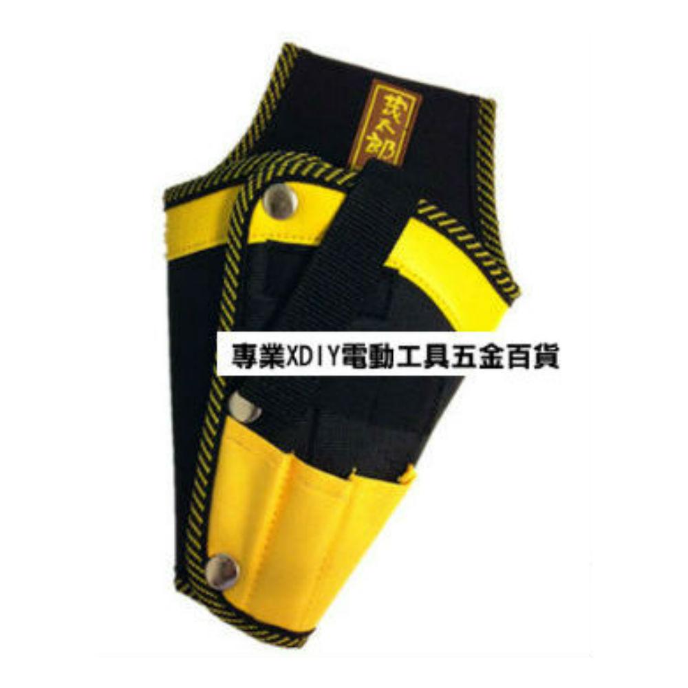 萬用槍套 充電起子機 電鑽 用 bosch makita hitachi