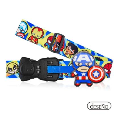 Marvel 漫威英雄Q版秤重行李箱束帶III-美國隊長