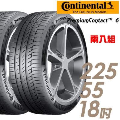 【馬牌】PremiumContact6 舒適操控輪胎_二入組_225/55/18(PC6)
