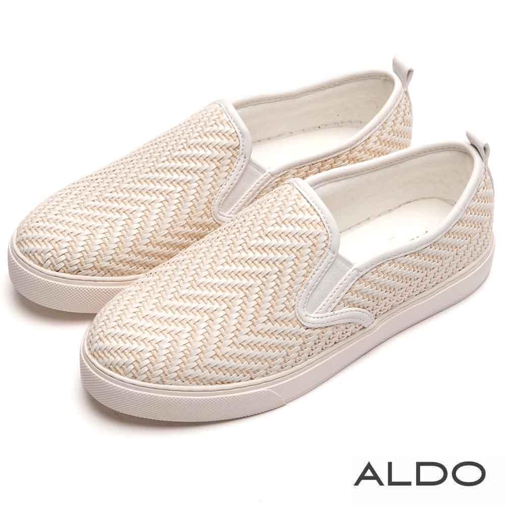 ALDO 原色幾何交叉編織彈性鬆緊休閒鞋~清爽裸色