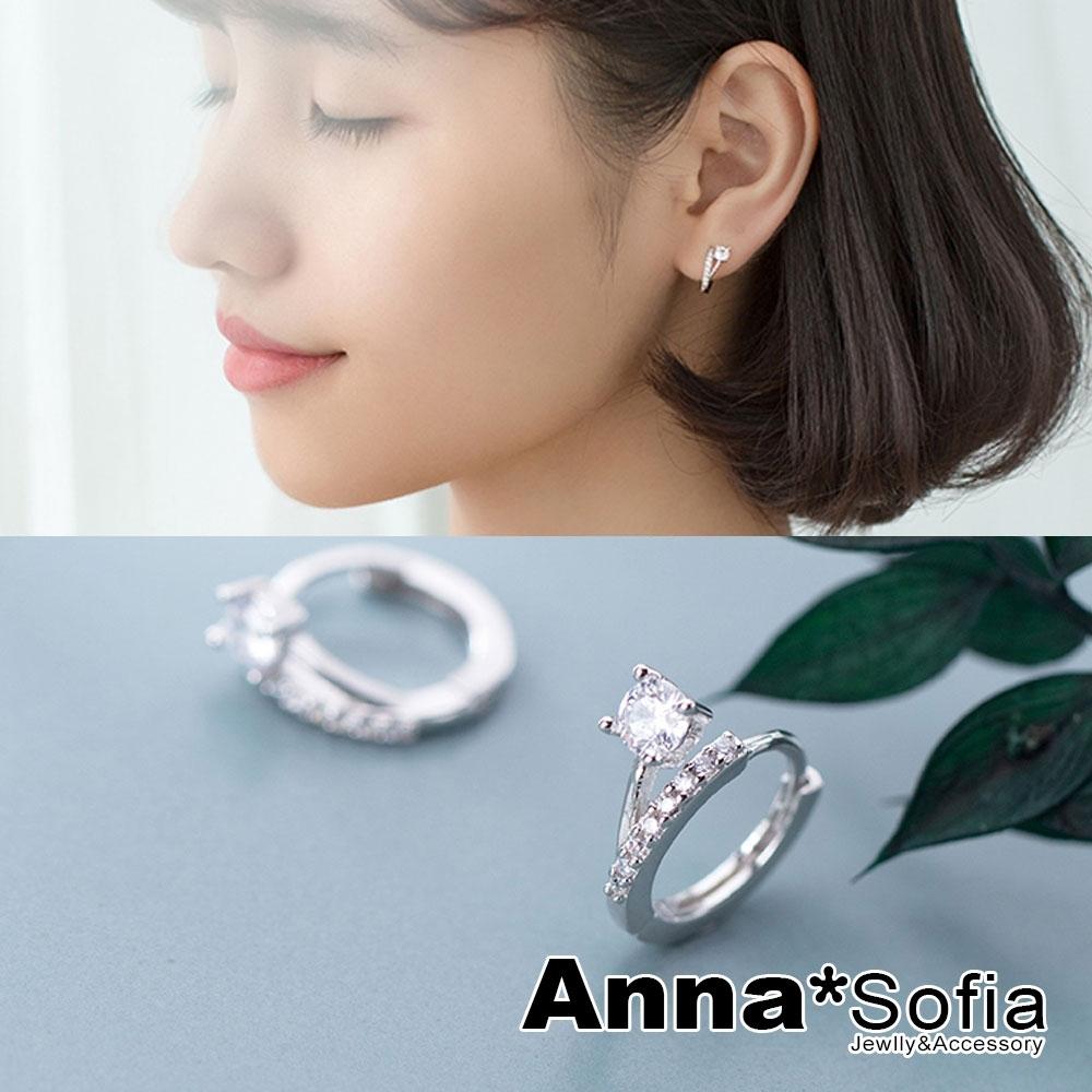 【3件5折】AnnaSofia 迷你立鑽C圈 925銀針耳針耳環(銀系)