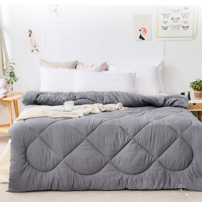 【DUYAN 竹漾】Heat-Fi 雙重保暖 石墨烯羊毛科技被 台灣製