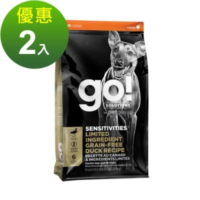 Go! 低致敏鴨肉 全犬無穀配方 3.5磅兩件優惠組
