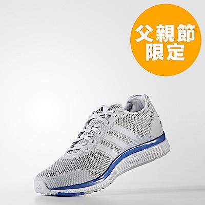 adidas Lightster Bounce跑鞋 男 S82327