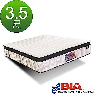 美國BIA名床-San Francisco 獨立筒床墊-3.5尺加大單人