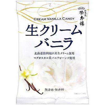 榮太樓 香草鮮奶油風味糖(80g)