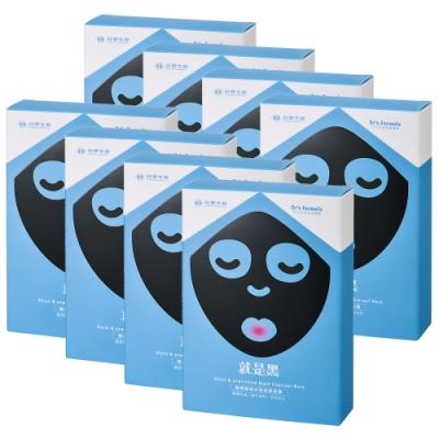 台塑生醫Dr's Formula極潤緊俏水娃娃黑面膜(7片/盒)*8盒入