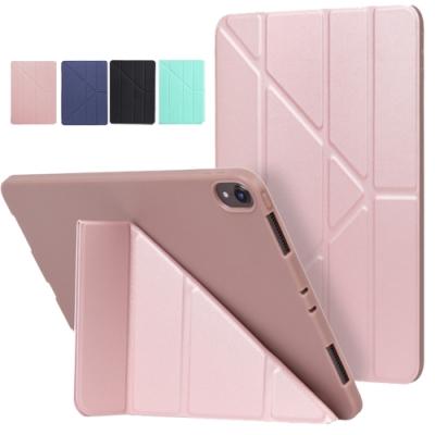 iPad Air 10.5吋 2019款 蜂窩散熱Y折支架平板皮套 智慧休眠保護套