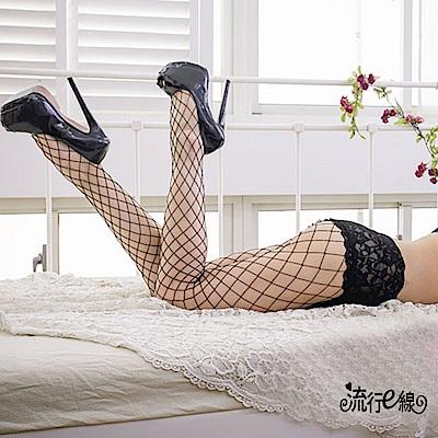 黑色大網襪 台灣製透膚性感黑色大網襪褲襪 流行E線