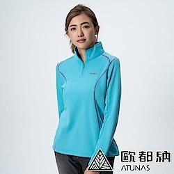 【ATUNAS 歐都納】POLARTEC彈性快乾吸排女保暖拉鍊衫A-P1804W藍