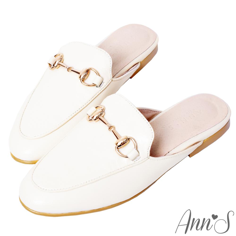 Ann'S質感不破內裡真小羊皮金釦穆勒鞋-米(版型偏小)