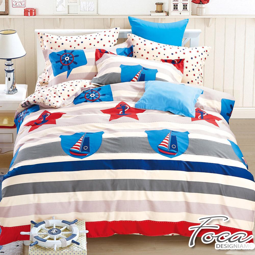 FOCA海洋夢想-加大-100%精梳純棉四件式兩用被床包組