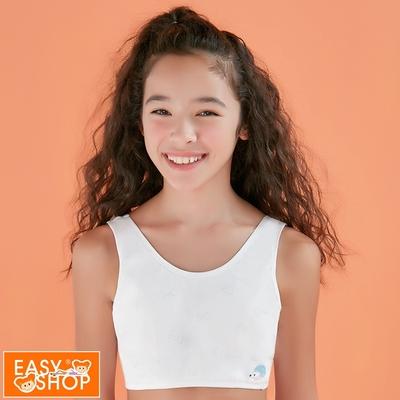 EASY SHOP-萌萌小刺蝟-舒適美國棉無鋼圈學生少女背心內衣-純真白