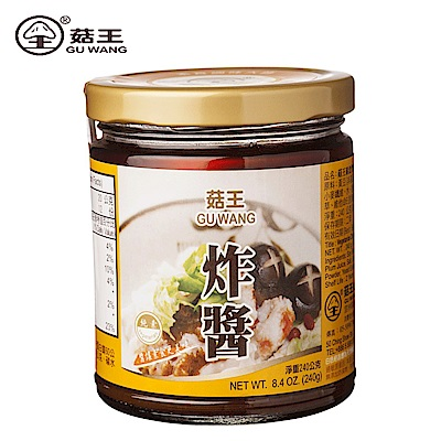 菇王 炸醬(12瓶/箱)