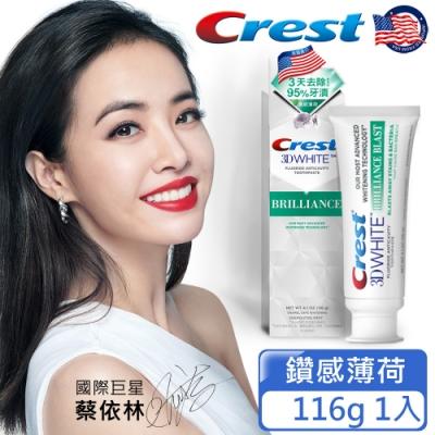 美國Crest-3DWhite專業鑽白牙膏116g(鑽感薄荷)