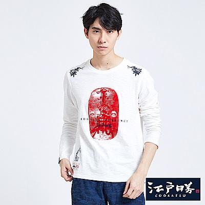 EDWIN EDOKATSU 江戶勝 古意錢幣長袖T恤-男-米白