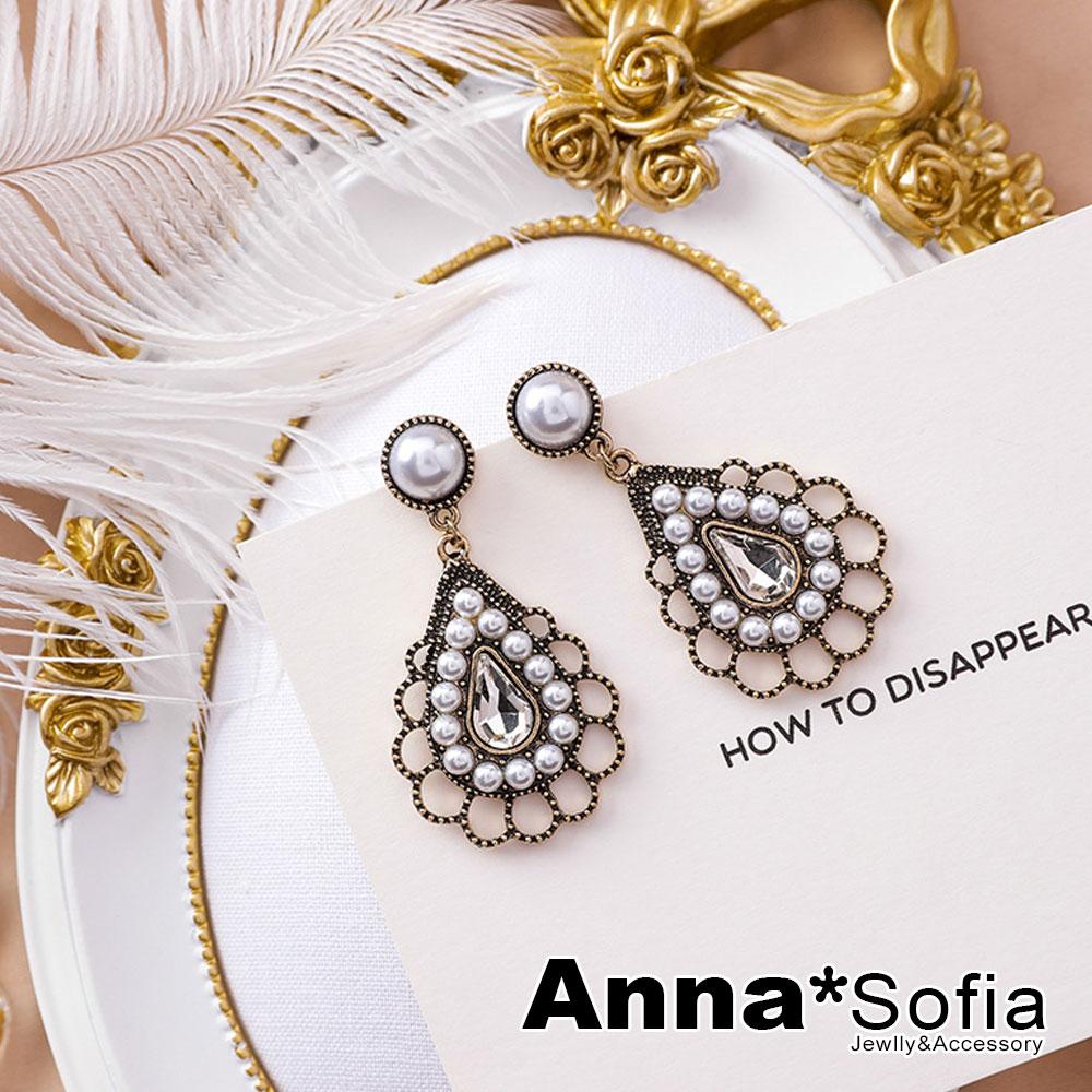 【3件5折】AnnaSofia 古典宮廷花滴 大型耳針耳環(金系) @ Y!購物