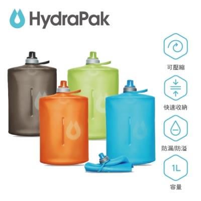 【美國Hydrapak】STOW可壓縮軟式水壺-1L(2入顏色隨機)