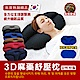 DaoDi 韓國狂銷3D舒壓麻藥枕 立體枕頭 可機洗枕頭 product thumbnail 1