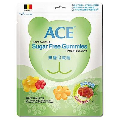 ACE Q軟糖量飯包 240g (3款可任選)