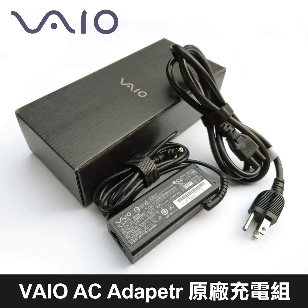 VAIO 10.5V 原廠AC電源供應器 變壓器