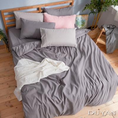 DUYAN竹漾-芬蘭撞色設計-雙人加大床包被套四件組-炭灰色 台灣製