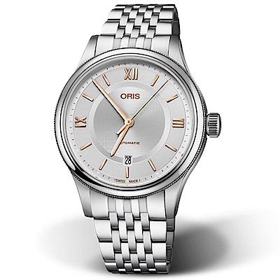 Oris 豪利時 Classic 文化日期機械腕錶-42mm