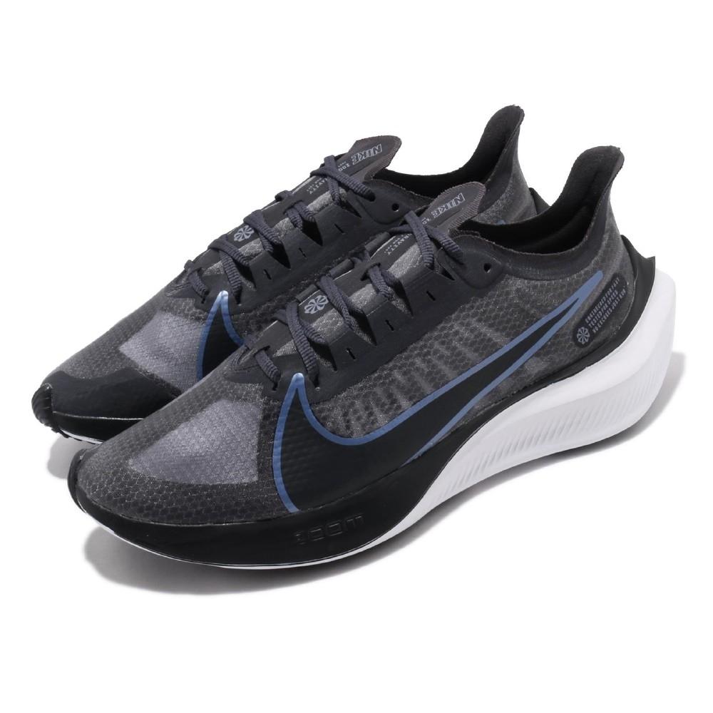 Nike 慢跑鞋 Zoom Gravity 運動 男鞋