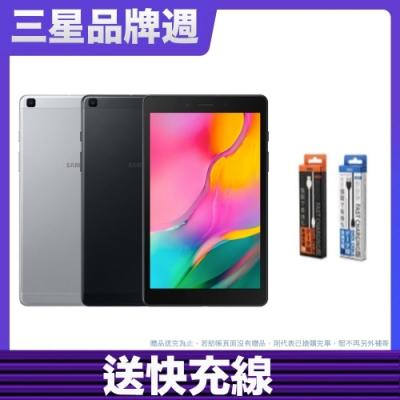 SAMSUNG Galaxy Tab A 8.0 2019 T295 LTE版平板電腦