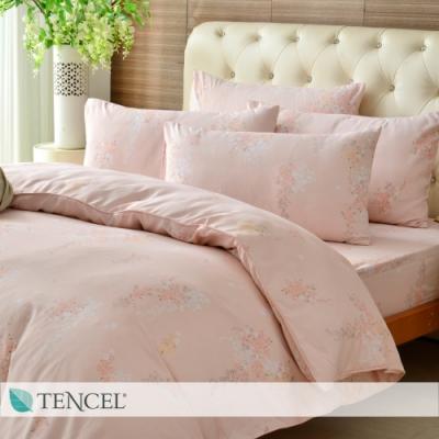 La Lune 裸睡親膚科技天絲雙人特大床包枕套3件組 飄花芬
