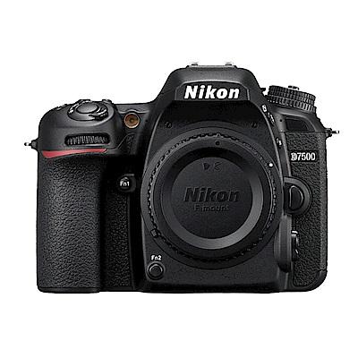 贈64G卡+專用電池x2) Nikon D7500 BODY 單機公司貨