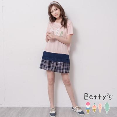betty's貝蒂思 文青格紋配色短裙(深藍)