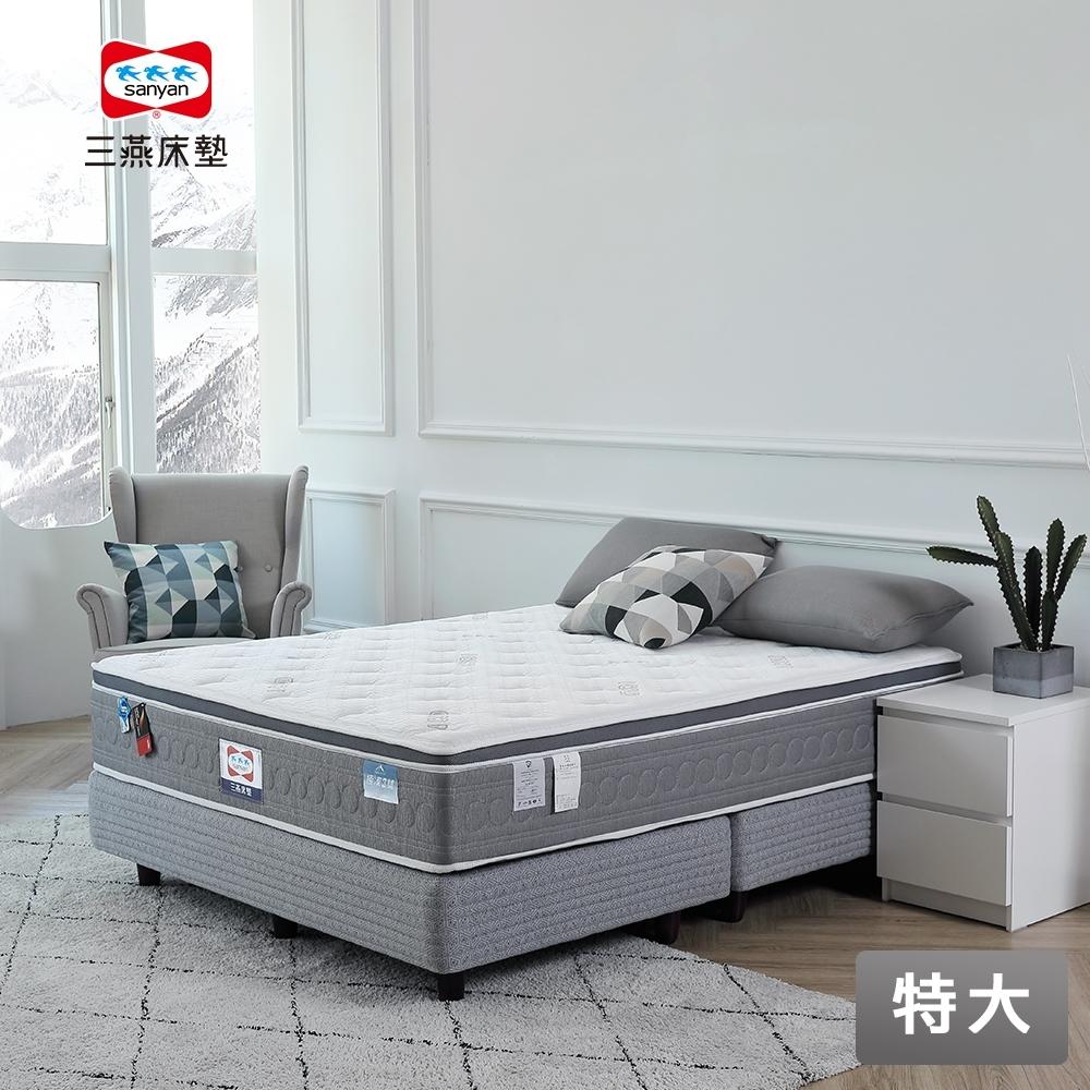 【三燕床墊】極凍系列 極凍3號-100%日本iCOLD冰晶紗紓壓獨立筒床墊-特大(贈3M防水保潔墊)