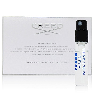 CREED VIRGIN ISLAND WATER維京之泉中性香水針管 2.5ml