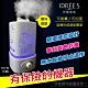 【伊德萊斯】大容量水氧機 HU-01C 台灣品牌保固 香薰機 加濕器【贈12瓶精油】水氧機 空氣淨化香氛擴香機 product thumbnail 1