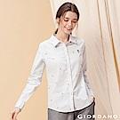 GIORDANO 女裝經典刺繡彈力牛津紡長袖襯衫-76 雪白/藍條紋