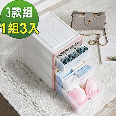 日式DIY疊加分隔抽屜式收納盒-(無分格+10格+15格)組 ANDYMAY2