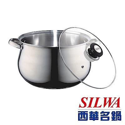 SILWA西華 304不鏽鋼湯鍋28cm
