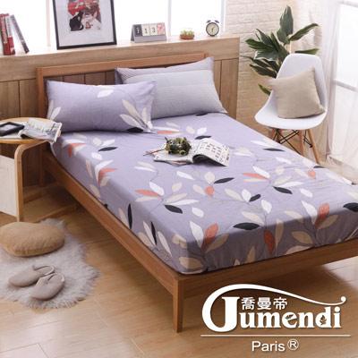 喬曼帝Jumendi 台灣製活性柔絲絨加大三件式床包組-淡紫葉情