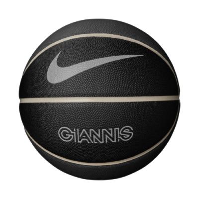 NIKE GIANNIS ALL COURT 7號球 籃球 N100173502107